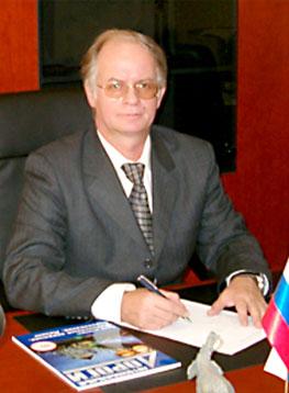 Новак Юрий Владимирович