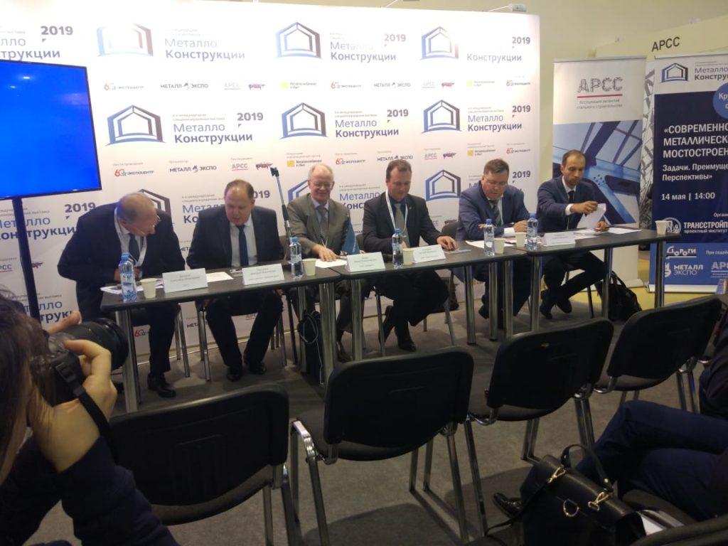Конференция Ассоциация развития стального строительства (АРСС)